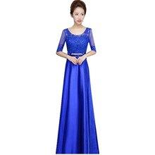 2017 Modest Formal Bodenlangen O Ansatz Elegantes Gold Blau Damen Appliques Lange Abendkleider Plus Size Mutter der Braut A30