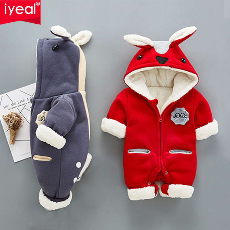 IYEAL Winter Baby Rompers Clothes Long Sleeved Newborn Boy Girl Coral Fleece Boys Hooded Jumpsuit Infant Baby Clothing for 0-12M 0 12m baby rompers winter warm fleece clothing set for boys cartoon monkey infant girls clothes newborn overalls baby jumpsuit