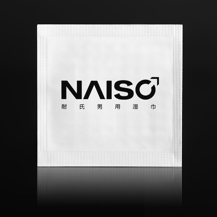 20 pcs brand NAICS mens premature ejaculation prevent stop male sex delay wipes wet tissue for herbal products spray oil cream