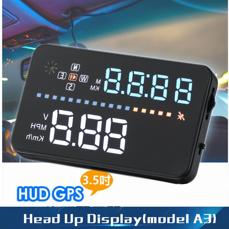 Universal A3 Auto GPS HUD Heads Up Display digital GPS Car Accessories  Electronics  Digital Speedometer A300 OBD2 HUD-in Head-up Display from Automobiles & Motorcycles