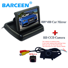 "Aparcamiento Kit + 4.3 ""Pantalla TFT LCD de Coches Vista Trasera Del Monitor + 4IR Retrovisor Cámara de Reserva de Marcha Atrás Para Mitsubishi ASX 2011-2014"