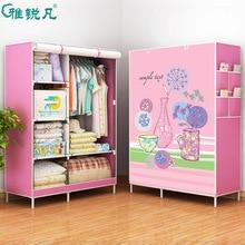Metal fabric clothes closet wardrobe closet storage collage dorm cloth storage baby furniture portable closet bedroom