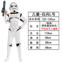 Boy Gilr Kids Star War Cosplay Party Costume Storm Trooper Darth Vader Anakin Skywalker Children Clothing