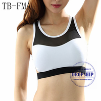 Yoga top Bra Fitness gym top gym shirt women Sleeveless yoga Shirt backless Wireless Dry Fit Tank Tops For Running Fitness