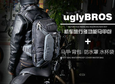 2016 Special Offer Top Case Motorcycle Uglybros Ubb-220 Vest Backpack / Motorcycle Riding Computer Bag Send Waterproof Cover offer wings xx2449 special jc australian airline vh tja 1 200 b737 300 commercial jetliners plane model hobby