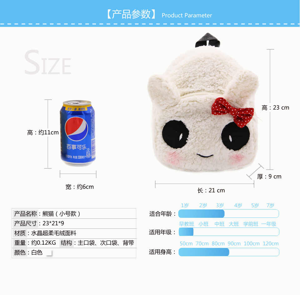 Hot Sale White Panda Soft Stuffed Plush Toys Schoolbag Panda Backpacks Good Quality Cartoon Kindergarten Kid Doll Animal