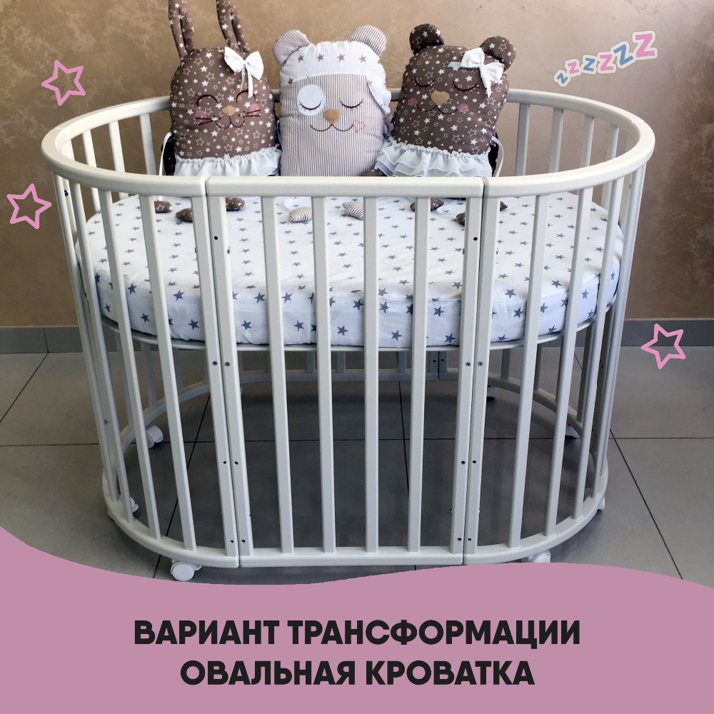 Multifunctional 7-in-1 Crib Round Bed Elliptical Bed with Wheel Crib Russian Free Shipping A bed can turn into a crib sofa table in bed with you свитер
