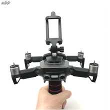 Modified handheld stable Landing photography bracket holder tripod For DJI Mavic air Drone Accessories
