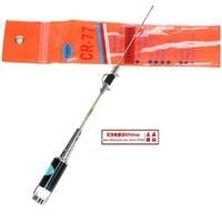 1pcs Japan performance144/430MHZ mobile radio antenna CR-77 sky gain low V.S.W.R free shipping