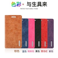 2pcs For Huawei Honor9 STF AL00 Luxury PU Leather Back Cover Shell For Huawei Honor 9