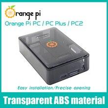 오렌지 파이 pc, pc 플러스 및 pc2 용 오렌지 파이 abs 블랙 케이스