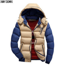 2017 Men's boutique winter quality slim fit warm cotton-padded clothes/Male high-grade warm hooded jacket/Man leisure coat