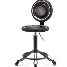 Salon Chair Stool Bar Backrest Tire Rotary American Work-Bench.