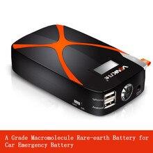 9000 мАч A Класс макромолекулы редкоземельных аварийного автомобиля Пусковые провода Батарея с 2 USB 10 защита ce, FC rohs утвержденных