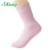 SHANG embalagem caixa de Presente DE ÁGUA DE BAMBU Mulheres de fibra de Bambu Meias cor pure bonito Terry meias espessamento quente meias Lindas LQ-13