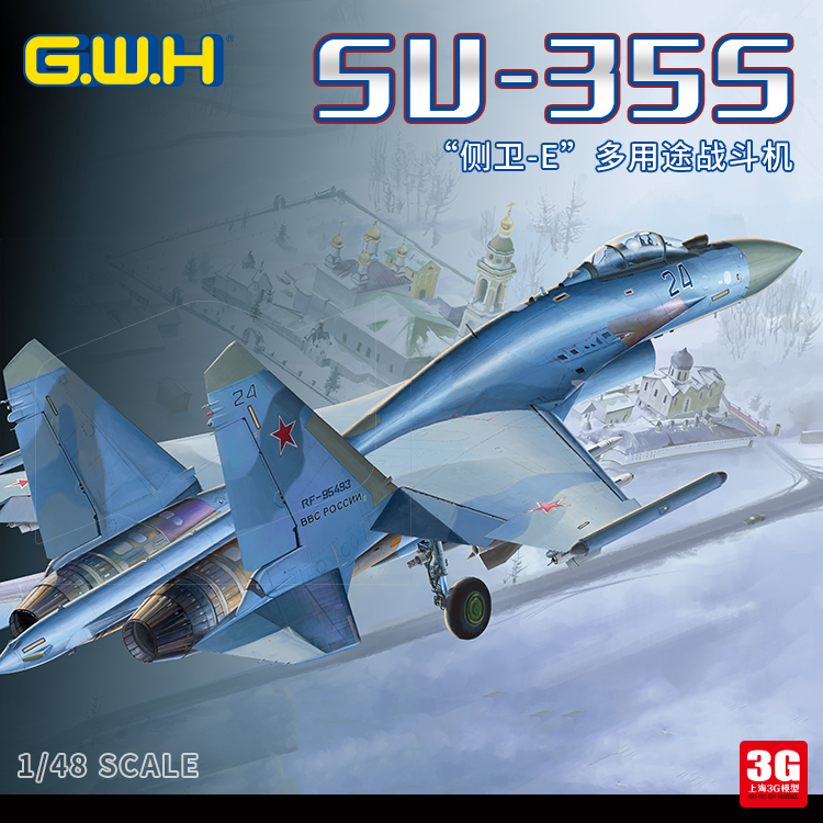 330883b0784e 1 48 Russian Su-35s Multi-purpose Fighter Assembly Model L4820