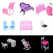 Rocking Couch Bench Chair Lounge Dollhouse Computer Chair For Girl Livingroom Bedroom Garden Child Furniture Toy Accessories(China)