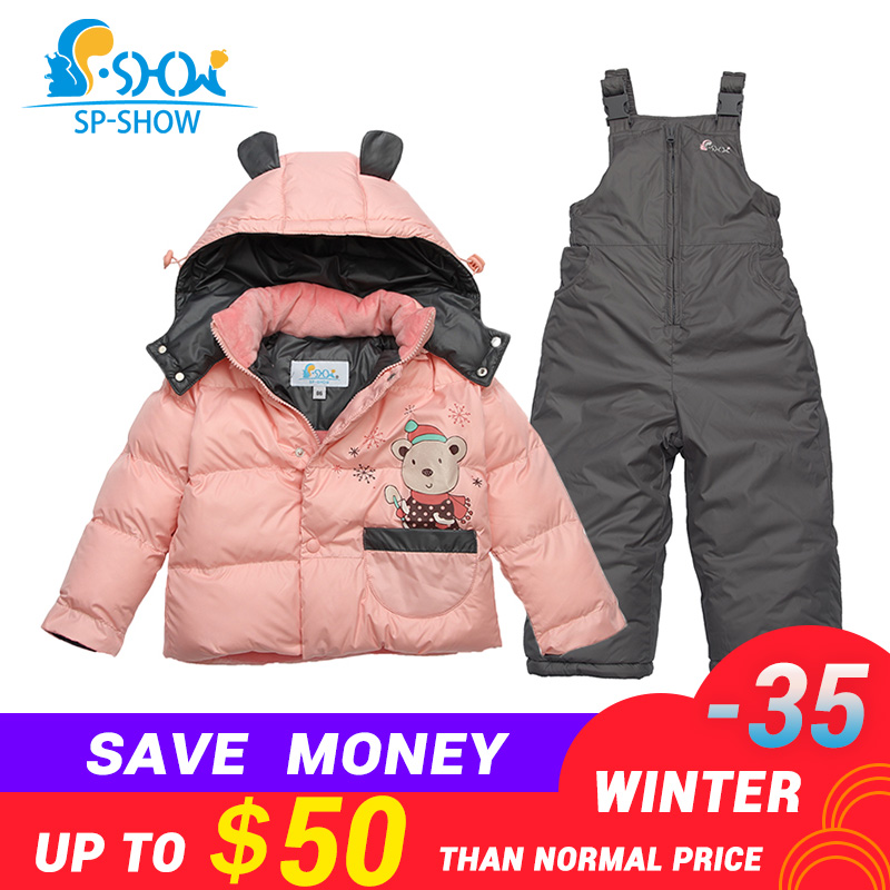 New Winter Children Clothes sets Boy And Girl Baby duck down Jacket Thick Warm lining fleece Hooded Two-Piece Down Coat 83250 new winter children clothes sets boy and girl baby duck down jacket thick warm lining fleece hooded two piece down coat 83250