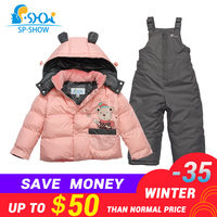 New Winter Children Clothes sets Boy And Girl Baby duck down Jacket Thick Warm lining fleece Hooded Two Piece Down Coat 83250