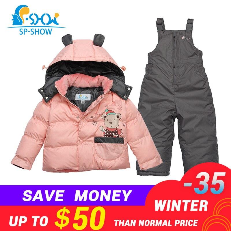 Nouveau hiver enfants vêtements ensembles garçon et fille bébé canard vers le bas veste épaisse chaude doublure polaire à capuche deux pièces bas manteau 83250
