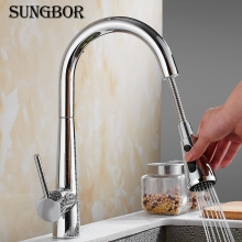 цена на Kitchen Faucets chrome Single Handle Pull Out Kitchen Tap Single Hole Handle Swivel 360 Degree Water Mixer Tap Mixer Tap CF-9011