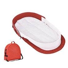 Portable Baby Crib Multi-Function Lit Enfants Travel Bed Cradle Cot Detachable One Shoulder Mummy Convenient Bag