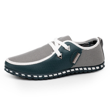Men Casual Shoes New Arrival Breathable Light Flats Shoes Men Loafers Slip On Men's Driving Shoes Trainers