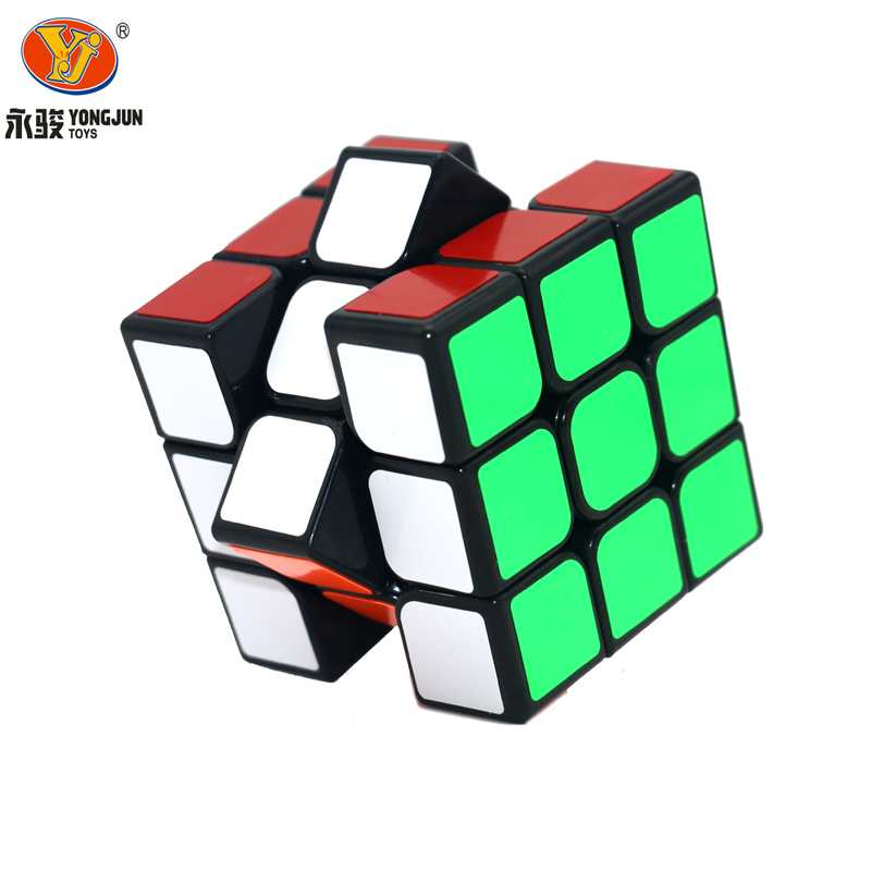 Yongjun Guanlong 57mm Magic Cube Professional Competition Smooth Puzzle Cube Classic Learning Educational Toys For Children