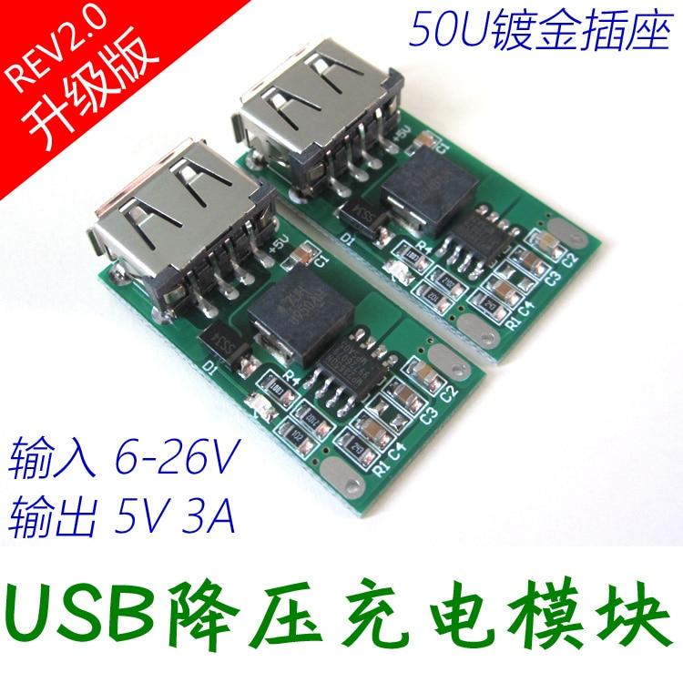 Single USB Step Down Mould 9V 12V 24V to 5V 3A DC to DC Convertor Mould
