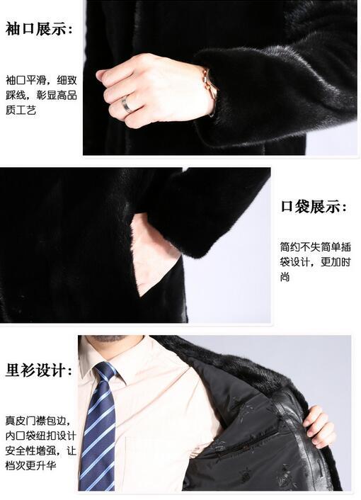 Осенне-зимние плотные теплые искусственной норки волосы мех кожаные куртки мужские повседневные мужские пальто Верхняя одежда Мода С Капю...