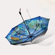 Small Fish Painting Umbrella Rain Women Uv Van Gogh Windproof Children Ladies Clear Unbrela Parasolhoes Parasol 50KO037