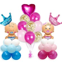 цена Its a Girl Boy BabyShower Supplies Baby Shower Party Confetti Balloons Decorations Oh Baby Gender Reveal Kids Toys SHINY EYES в интернет-магазинах