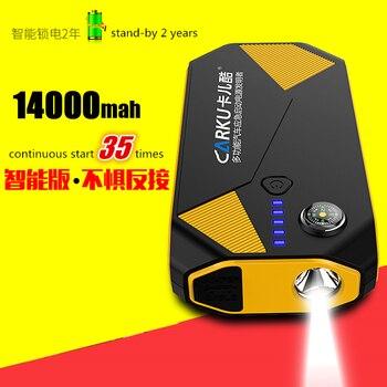 High power 12V,5V, Li-polymer lithium polymer 14000mah USB Battery for 6.0L gasoline/5.0L diesel engines emergency power source