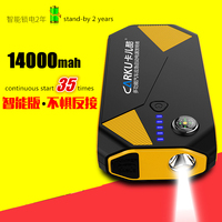 High power 12V,5V, Li polymer lithium polymer 14000mah USB Battery for 6.0L gasoline/5.0L diesel engines emergency power source