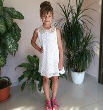 Fashion Girls Party Dress