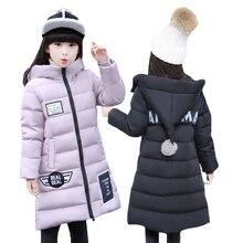 Children Winter Outerwear 2016 Baby Girls White Down Coats Jacket Long Style Warm Thicken Kids Outdoor