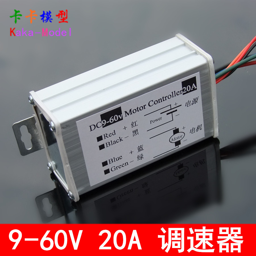 A Dc Motor Speed 20 9 V 60 Wide Voltage High Power Pwm T1 Pulse Width Modulation For And Led Brightness Infinitely Adjustable Board In From Home Improvement On