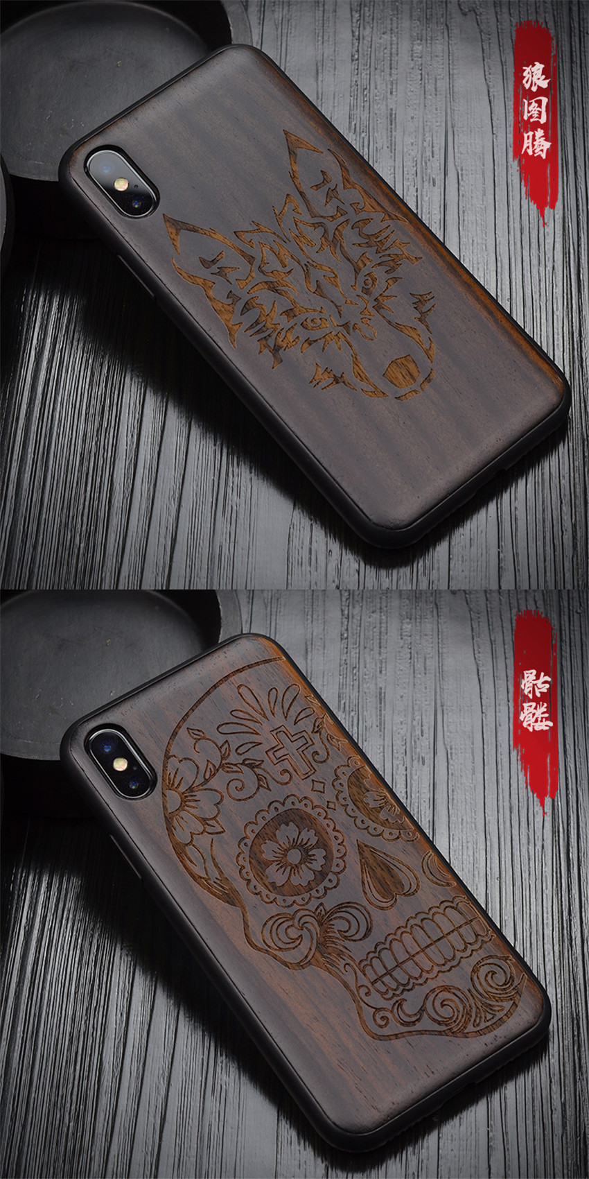 2018 New For iPhone X Case Black Ebony Wood Cover For iPhone X iPhone 10 Carved TPU Bumper Wooden Protective Case 5 (11)