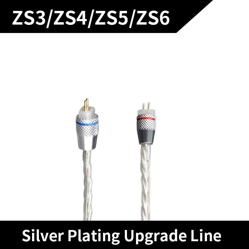 KZ ZS3 ZS4 ZS5 ZS6 гарнитура Плетеный с серебряным покрытием проволоки обновления кабель наушников 0,75 мм Pin DIY Съемная аудио шнур оригинал