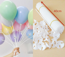 20pcs 30cm balloon bracket latex stick white round decoration confetti transparent plastic