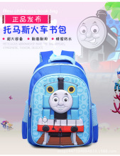 nylon 3D school bag little thomas character bags for children
