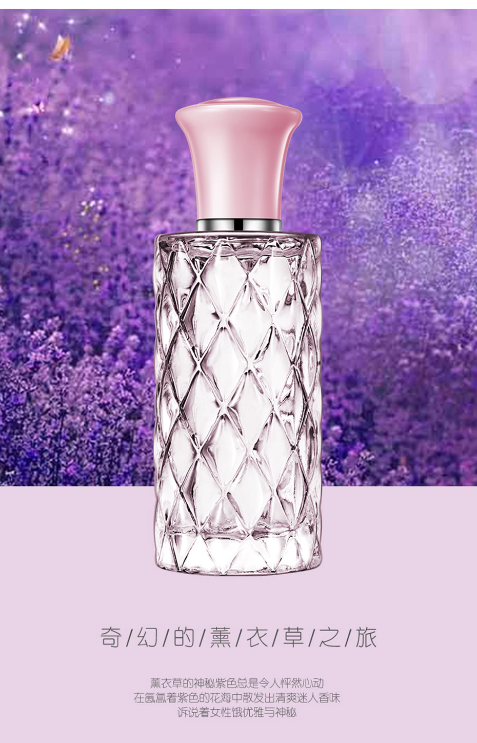 8  Magnificence Style Girl Mini Moveable Lengthy Lasting Authentic Perfume Excessive-end Romantic Charming Feminine Cosmetics Fragrance Deodorant HTB1ey 6vN1YBuNjy1zcq6zNcXXaL