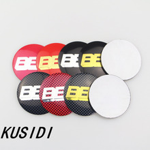 4pcs/lot 56mm 2.2″ Aluminium B/B S Wheel Center Hub Cap Emblem Badge Decal Sticker car-styling car styling