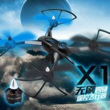 Baru 4CH 6-Axis X1 15-20 menit terbang remote control drone dengan brushless motor RTF Super daya 2.4 GHz empat sumbu RC Quadcopter