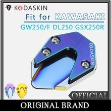 KODASKIN Motorcycle CNC Aluminum Side Stand Enlarge for KAWASAKI GW250/F DL250 GSX250R