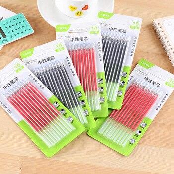 10 шт. 0.5 мм гелевые ручки пополнить набор черный/красный большой Ёмкость писать плавно школьные канцелярские принадлежности