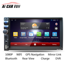 AR701 Android  Quad-core Car Media Player 1024 x 600 Bluetooth A2DP Touch Screen GPS Stereo Audio 3G/FM/AM/USB/SD MP3 MP4 Player