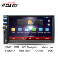 2017 Android 5 1 1 Quad Core Car Media Player Bluetooth A2DP Touch Screen GPS Stereo