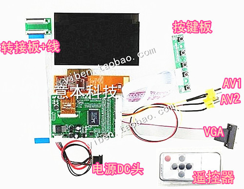ФОТО 5 inch DIY HD projector + LCD driver board kit 800*480 HD driver board Kit