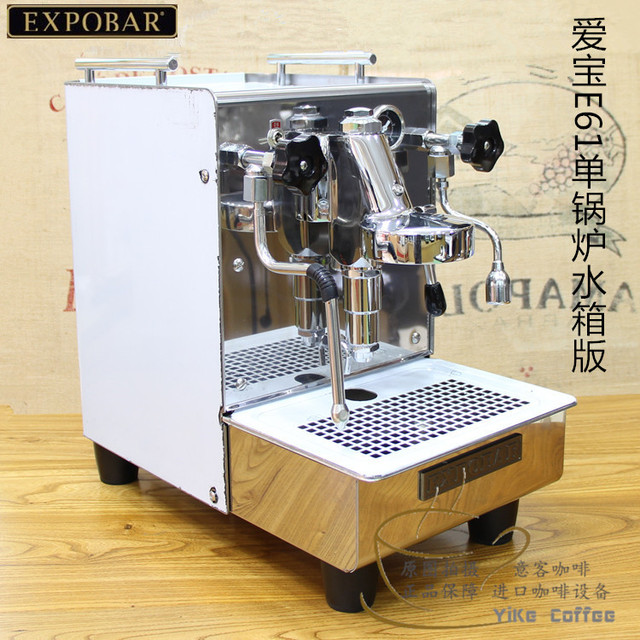 Japanese cold single brew coffee machines
